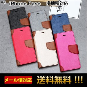 iphone8 ケース iphoneX ケース iphone7 iphone6 6s Plus ケー...