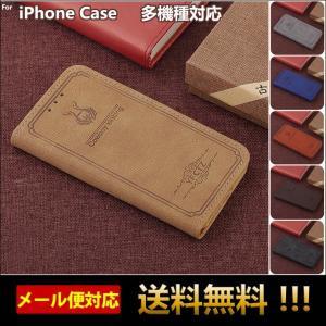 iPhone7 ケース 手帳型 iPhone8 iPhone7 ケース iPhoneX iPhoneXS アイフォン8 アイホン7 アイフォン6s ケース iPhone 8 Plus 7 Plus 6 Plus ケース L-185|woyoj