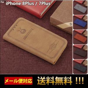 iPhone7 Plus ケース iPhone8plus ケース 手帳型 カバー アイフォン7プラス ケース アイフォン8プラス ケース スマホカバー スマホケース 横開 L-185-4|woyoj