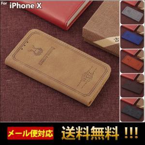 iPhone X ケース レザー  iPhoneXS カバー アイホンXケース アイフォンXS ケース 手帳型 おしゃれ IPHONEX ケース スマホカバー スマホケース 大人 L-185-5|woyoj