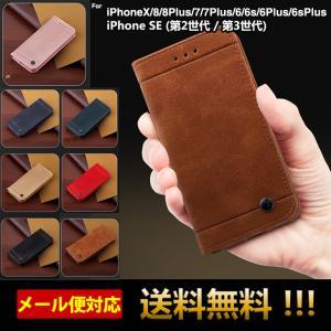iPhone8 ケース 手帳型 iPhone7 iPhone6s ケース iPhoneX iPhoneXS ケース アイフォン8 アイホン7 iPhone8Plus iPhone7Plus iPhone6 Plus ケース L-186|woyoj