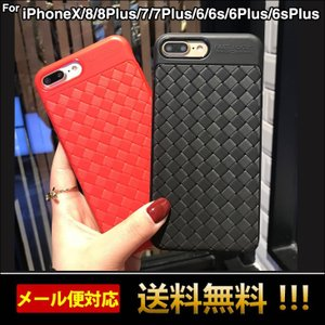スマホカバー iPhone7 ケース iPhone8 iPhone 6 6s PLUS iPhoneX  XSカバー 耐衝撃 ソフト TPU 携帯ケース スマホケース アイフォン8Plus アイホン7   L-187 woyoj
