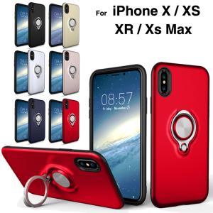 iPhoneX iPhoneXS ケース iPhone XR iPhone Xs MAX ケース リング付き 落下防止 アイフォンXS ケース アイホンXR カバー スマホケース 耐衝撃 L-189-5|woyoj