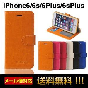 アイホン6ケース 手帳型 おしゃれ iPhone6s ケース iPhone6 ケース 手帳型 レザー ケース アイフォン6 ケース スマホケース カード収納 L-19