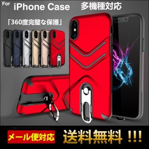 iPhone6 iPhone6s ケース iPhone8 iPhone7 ケース 落下防止 リング付き iPhone 6Plus 8Plus 7Plus カバー iPhoneX iPhoneXR iPhoneXS MAX ケース 耐衝撃 L-193|woyoj