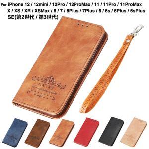 iPhone8 ケース iPhone7 iPhone6sケース 手帳型 ストラップ付き iPhone 6 7 8 Plus カバーiPhone X XS iPhoneXR iPhoneXSMax アイホン8 アイフォ6 ケース L-194|woyoj