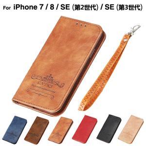iPhone7 ケース iPhone8 ケース 手帳型 アイ...