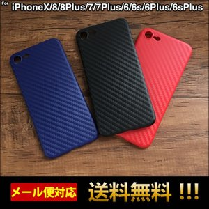 アウトレット iPhone7 ケース iPhone8 iPhone6sケース iPhone7PLUS  iPhone8PLUS iPhone6 PLUS カバー スマホケース スマホケース   L-198|woyoj