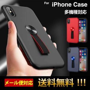 iPhone XR iPhone Xs MAX カバー iPhoneXS iPhoneX ケース 耐衝撃 リング付き 落下防止 アイフォンXS X ケース アイホンXR ケース スマホケース L-199|woyoj