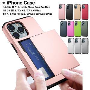 iPhoneX ケース iPhoneXS iPhoneXR iPhoneXSMAX ケース カード収納 アイフォンX アイフォンXS max ケース アイホンXR カバー スマホケース 耐衝撃 L-201|woyoj