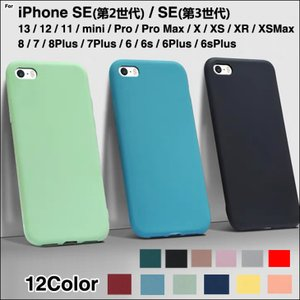 iPhone8ケース iPhone7 iPhone6s ケース TPU ソフト iPhone XR X XS MAX iphone 6PLUS 7PLUS 8PLUS ケース アイホン アイフォン XR XS 6s 6 7 8 ケース L-203|woyoj