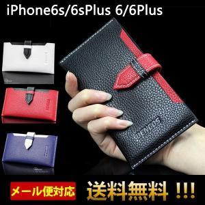 iPhone6s iPhone6 Plus ケース 財布型 iPhone7 iPhone7 Plus ケース カバー 財布型 スマホケース レザー カード入れ カードケース メンズ レディース L-24|woyoj