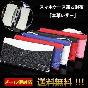 カード入れ レザー カードケース メンズ レディース カードケース薄型 スマホケース ポーチ iPhoneケース 財布型 レザー 長財布 財布 二つ折 オシャレ L-26|woyoj