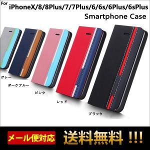 iPhone7 ケース iPhone8 Plus ケース i...