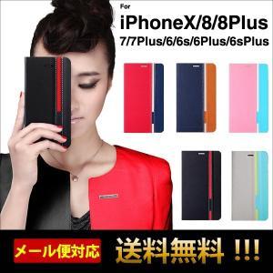 iphone6sケース iPhone7ケース iPhone7...