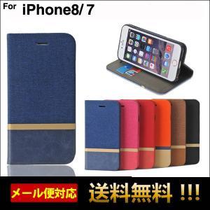 iPhone7 ケース 手帳型 iPhone8 ケース 手帳型 スマホケース アイフォン8 ケース アイフォン7ケース 手帳 シンプル スマホカバー レザー カード収納可 L-31-3|woyoj