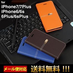 iPhone7 ケース iPhone7/8Plus 手帳型 iphone6s ケース iphone6Plusカバー アイフォン6sケース アイフォン8ケース アイフォン7 プラス ケース 手帳型 L-32|woyoj