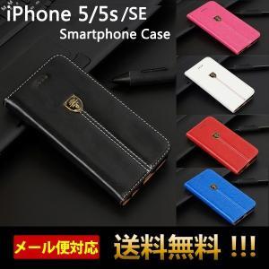 iPhone5s ケース iPhone se ケース 手帳型 iPhone5 ケース アイフォン5s アイホン5s ケース カバー おしゃれ 携帯カバー スマホケース 手帳型 L-33-2