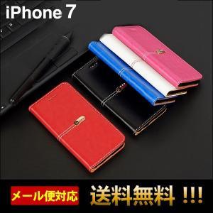 iPhone8 ケース 手帳型 iPhone7ケース 手帳型 レザー スマホケース アイフォン8 ケース アイフォン7ケース 手帳 シンプル カード収納可 L-34-3|woyoj
