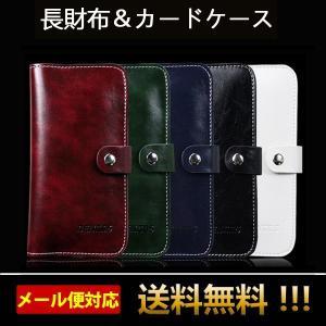 カードケース メンズ レディース カード入れ レザー カードケース薄型 スマホケース ポーチ iPhoneケース 財布型 レザー 長財布 財布 二つ折 オシャレ L-37|woyoj