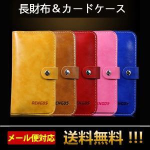 カード入れ レザー カードケース メンズ レディース カードケース薄型 スマホケース ポーチ iPhoneケース 財布型 レザー 長財布 財布 二つ折 オシャレ L-37-0|woyoj