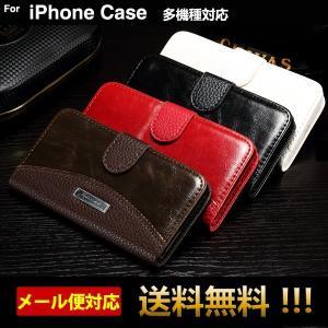 iPhone6s ケース iPhone6 plus ケース iPhone7 7Plus iPhone8 8Plus ケース 手帳型 アイフォン6s アイホン7 アイフォン8 ケース ケース スマホケース  L-47|woyoj