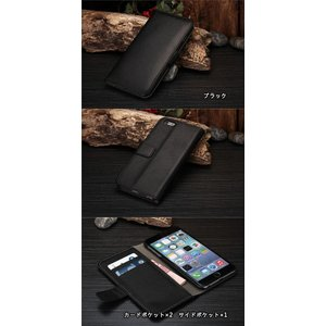 iPhone6s ケース iPhone6 ケー...の詳細画像1