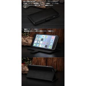 iPhone6s ケース iPhone6 ケー...の詳細画像2