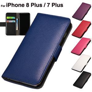 iPhone7Plus ケース iPhone8Plus カバー 手帳型 おしゃれ アイホン7プラスケース アイフォン7 アイフォン8 プラス ケース スマホケース レザー シンプル L-52-4|woyoj