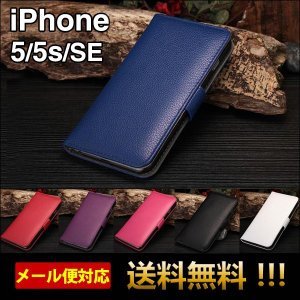 iPhone5s ケース iPhone SE ケース iph...