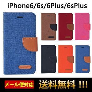 iPhone6s ケース iPhone6 ケース 手帳型 レザー ケース iPhone6 アイフォン6 ケース スマホケース アイホン6ケース 手帳型 おしゃれ カード収納 L-80|woyoj