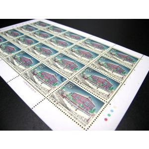 【記念切手シート】中央銀行制度100年記念|1シート:額面60円×20枚|昭和57年10月12日(1982年)|未使用|残り1点