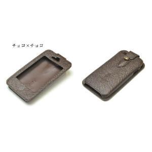 【送料無料・代引無料♪】RUIKI iphone4(4S)レザーケース/チョコ×チョコ|wpelle