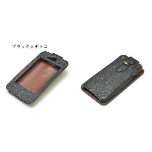 【送料無料・代引無料♪】RUIKI iphone4(4S)レザーケース/ブラック×チョコ|wpelle