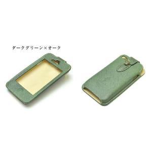 【送料無料・代引無料♪】RUIKI iphone4(4S)レザーケース/ダークグリーン×オーク|wpelle