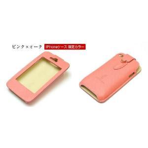 【送料無料・代引無料♪】RUIKI iphone4(4S)レザーケース/ピンク×オーク|wpelle