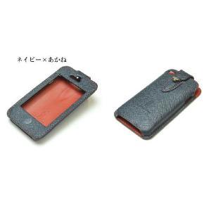 【送料無料・代引無料♪】RUIKI iphone4(4S)レザーケース/ネイビー×あかね|wpelle