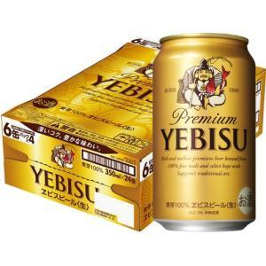 エビスは、ドイツ・ビール純粋令に基づく、本物のビールの先駆者。 誕生以来、その味と技術を磨き続け、日...