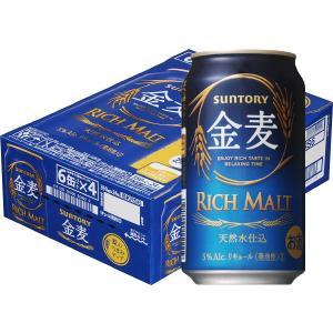 サントリー 金麦 350ml缶 1ケース 2...の関連商品10