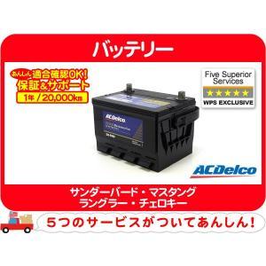 バッテリー 58-6MF・ジープ JEEP ラングラー チェロキー ACデルコ ACDelco アメ車★CYN