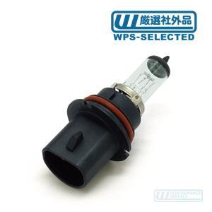 バルブ球 HB1 9004・カプリス モンテカルロ ブロアム ロードマスター エクスプローラー タウンカー ラムバン ラムピックアップ★D7I wps