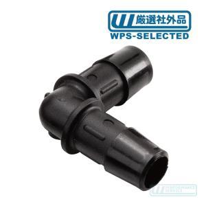 ヒーターホース ジョイント エルボー 1/2インチ 12.7mm★E1Q|wps