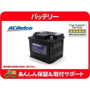 保証 付 ACデルコ バッテリー LBN1・PTクルーザー 01-09y PT2K20 PT24 クライスラー 27-44 互換品★EIO wps