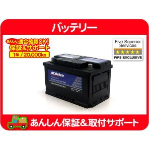 保証 ACデルコ バッテリー LBN3・フォード マスタング 05-17y 27-63H 27-66 27-70P 互換★EIQ wps