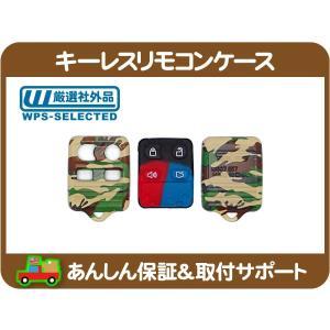 キーレス リモコン ケース カバー・Ford フォード リンカーン★GQR|wps