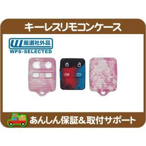 キーレス リモコン ケース カバー 4ボタン・フォード リンカーン★GQT|wps
