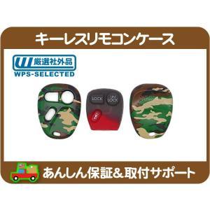 キーレス リモコン ケース カバー・GMC シボレー キャデラック★GRA|wps
