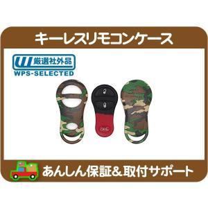 キーレス リモコン ケース カバー・クライスラー ダッジ ジープ★GRH|wps