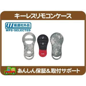 キーレス リモコン ケース カバー・クライスラー ダッジ ジープ★GRJ|wps
