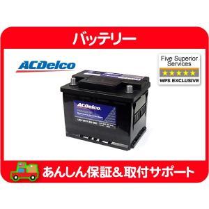 保証付 ACデルコ バッテリー LN2・Jeep クライスラー レネゲード BU ロンジチュード リミテッド 15-18y 1.4L 2.4L★JUW wps